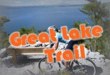 陶波湖自行车道 Great Lake Trail