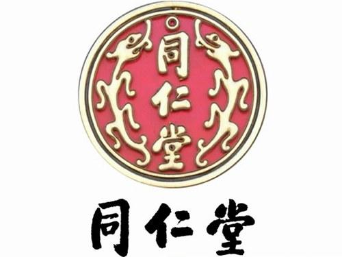 tong-ren-tang