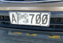 新西兰的车辆号牌字体新旧版本对比