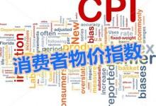 新西兰消费者物价指数CPI计算方法