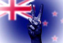 境外代理人提交新西兰签证申请,申请材料应该递交到哪个移民局分局?