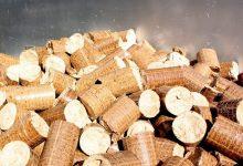 Wood Pellet Burner 是什么?