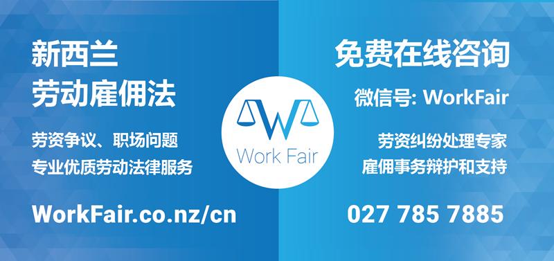 workfair