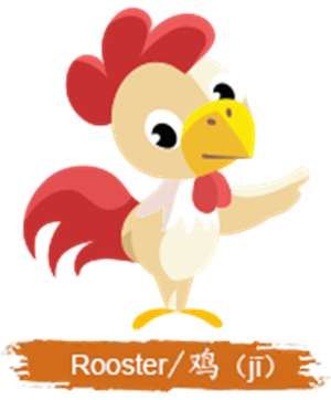 year-of-rooster